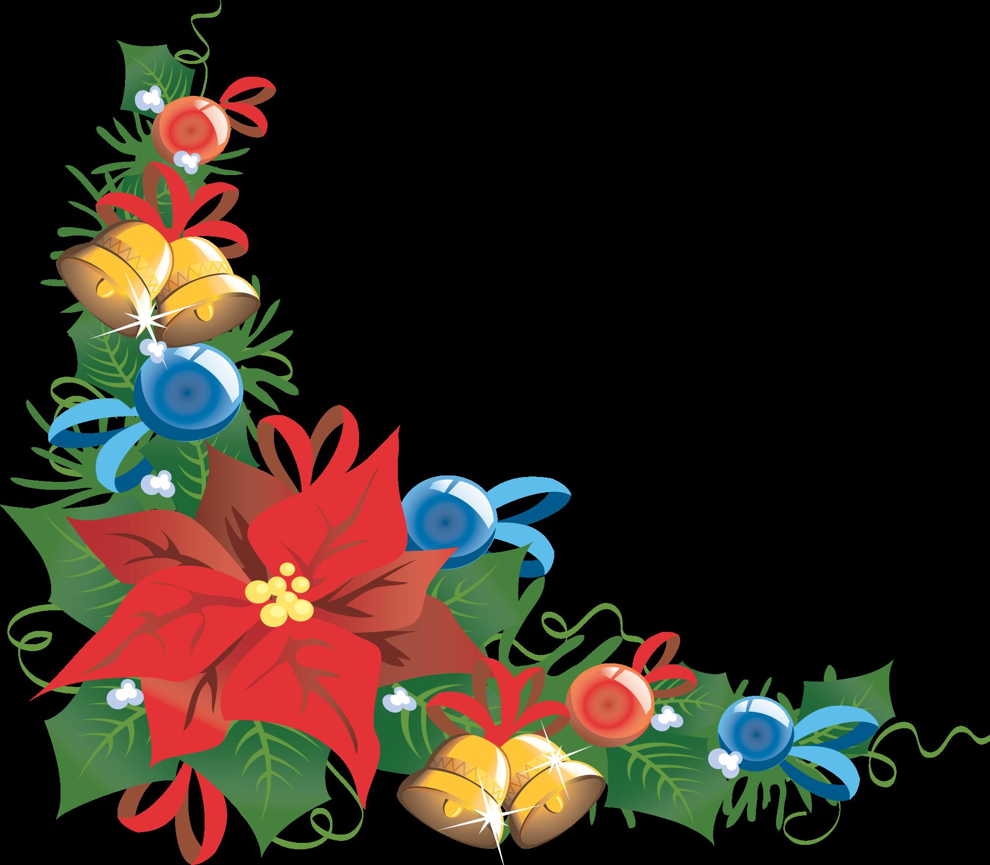 Новый год в Нижнем Новгороде 2018 - новогодняя ночь